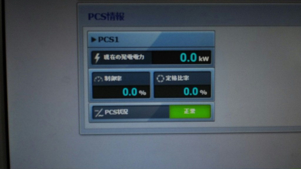 DSC_0478_CENTER-1024x576