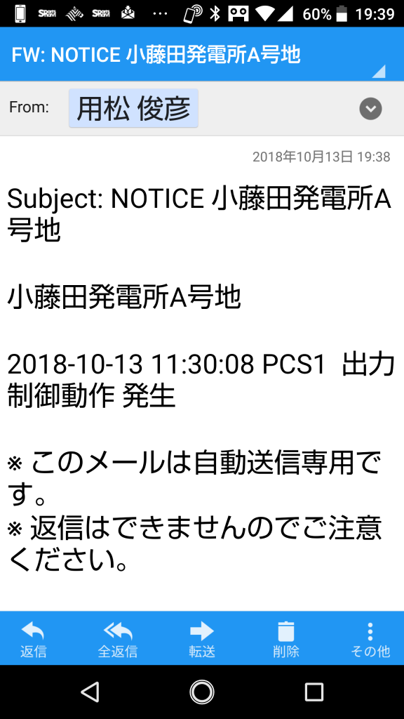 Screenshot_20181013-193934-576x1024